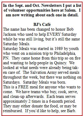 BJ's Cafe